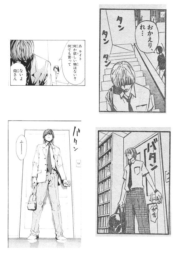 「LOST+BRAIN ロストブレイン」(作:薮野 続久/画:大谷 アキラ)と「DEATH NOTE デスノート」